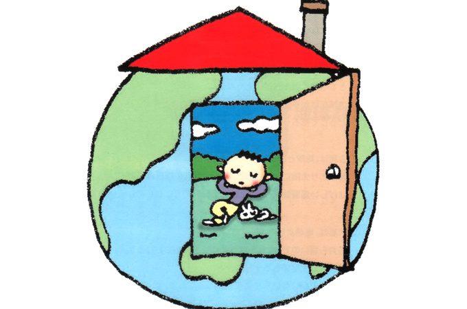 家を作ることは『小さな地球』を作ること